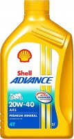 Shell Advance ( 1 Liter )
